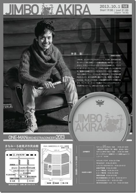 jinbo_urah