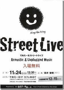 streetlive2013-724x1024