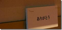 スクリーンショット-2014-03-