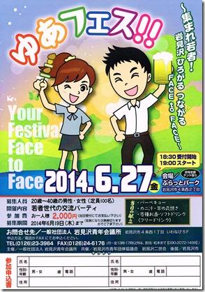 CCF20140512_0001_01