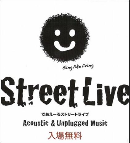 streetlive2013724x1024