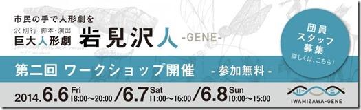 gene3_header_1_1_1
