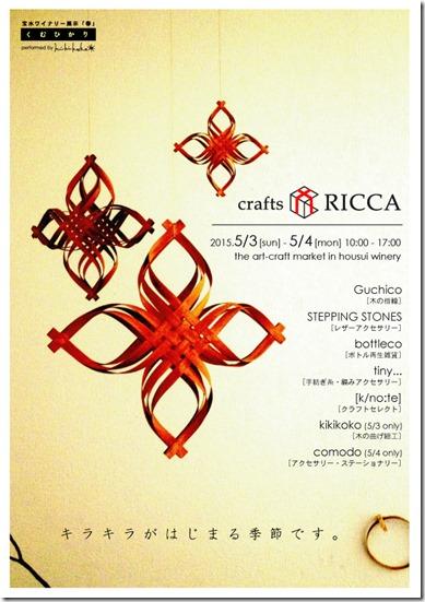 craftsricca5